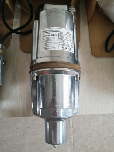 Вибрационный насос AQUATIM AM-SVP60B/10