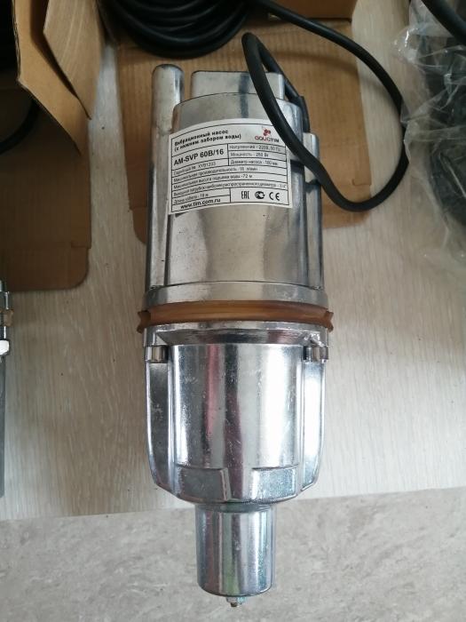 Вибрационный насос AQUATIM AM-SVP60B/16