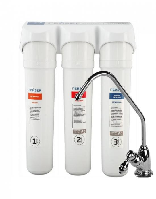Проточный питьевой фильтр Гейзер СМАРТ МАКС