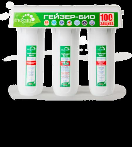 Проточный питьевой фильтр Гейзер БИО