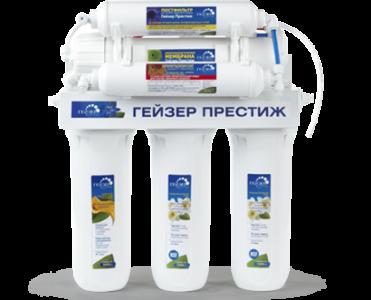 Система обратного осмоса Гейзер Престиж (бак 7,6 литров)