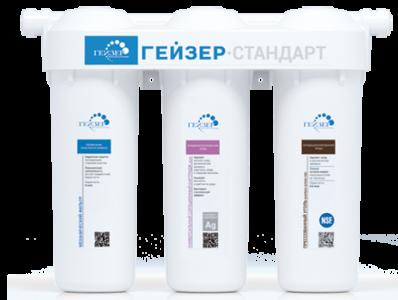 Проточный питьевой фильтр Гейзер Стандарт