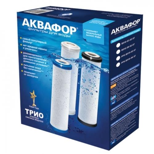 Комплект модулей для Аквафор Трио