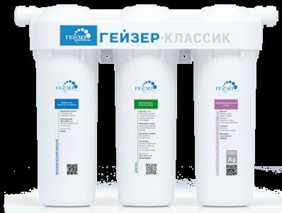 Проточный питьевой фильтр Гейзер Классик (для мягкой и жесткой воды)