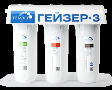 Проточный питьевой фильтр Гейзер 3