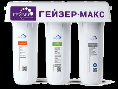 Проточный питьевой фильтр Гейзер Макс