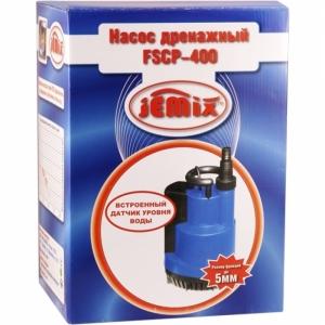 FSCP-400, Насос дренажный JEMIX. Встроенный поплавок. Размер включений до 5 мм.